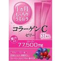 日本大塚肌胶原蛋白果冻31条