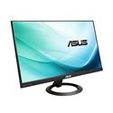 ASUS 华硕23.8英寸WQHD IPS 护眼显示器