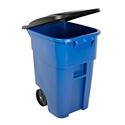 Rubbermaid 家用大型垃圾桶(50加仑)