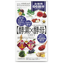 Metabolic East Enzyme Diet 66 Times 132 Grains (1 Boxes)