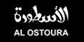 Al Ostoura折扣码 & 打折促销