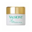 Valmont 法尔曼 升效更新焕肤面膜 50ml