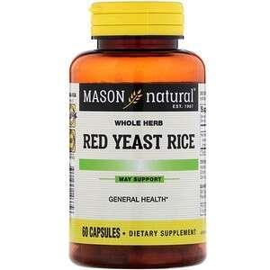 Mason Natural 红曲米