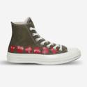 码全速抢!Comme des Garçons x Converse 心形印花帆布运动鞋