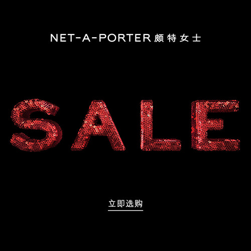 NET-A-PORTER UK: Up to 80% OFF + Extra 20% OFF Select Sale